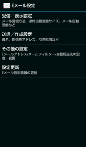 screenshotshare_20150513_201757