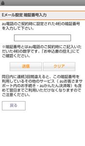 screenshotshare_20150513_201844