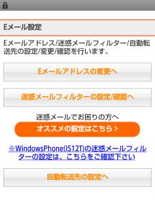 screenshotshare_20150513_215134 1