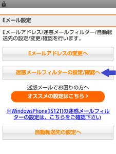 screenshotshare_20150513_215134