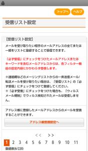 screenshotshare_20150726_021023