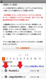screenshotshare_20150726_021034