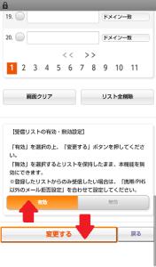 screenshotshare_20150726_022507