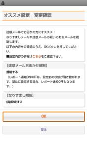 screenshotshare_20150726_030513
