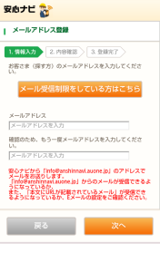 screenshotshare_20150614_175631