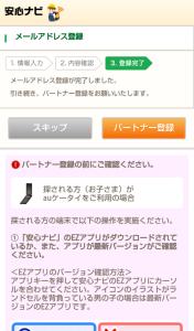screenshotshare_20150614_180120