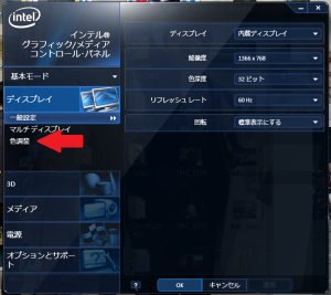 2015-10-04_21h56_02 - コピー