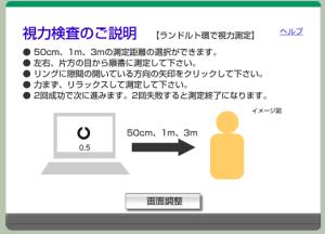 2015-10-15_10h59_09