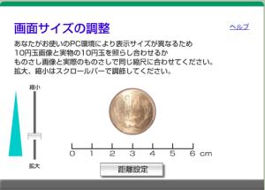 2015-10-15_10h59_19