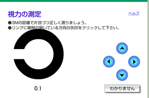 2015-10-15_10h59_50