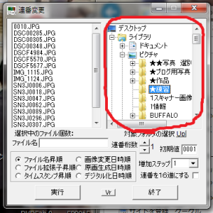 2016-01-21_15h01_29