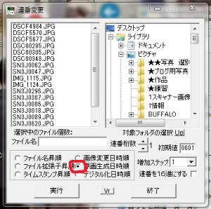 2016-01-21_15h02_13