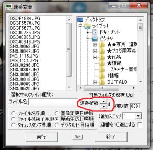 2016-01-21_15h02_38