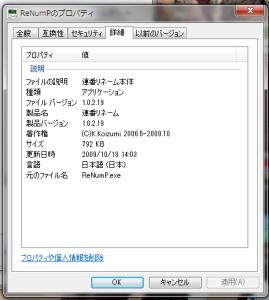 2016-01-21_15h27_00