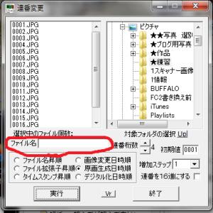 2016-01-21_15h54_02