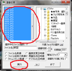 2016-01-21_15h58_30