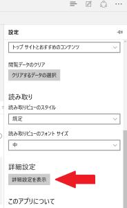 2016-01-31_00h43_40
