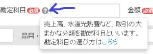 2016-02-06_10h51_02