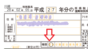 2016-02-06_11h34_10 1 - コピー
