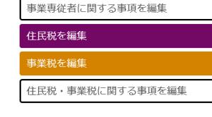 2016-02-06_11h36_50