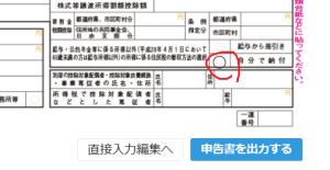 2016-02-06_11h37_58