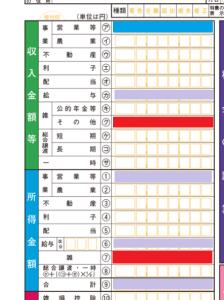 2016-02-08_14h13_10