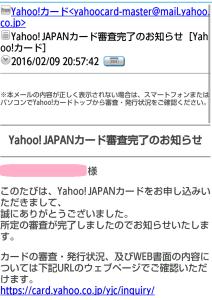 screenshotshare_20160215_101409