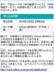 screenshotshare_20160215_101427