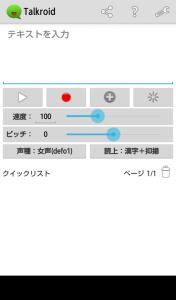 screenshotshare_20160305_153526