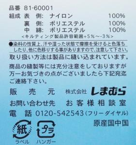 DSC05104 (2)