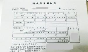 DSC_5276 (2)