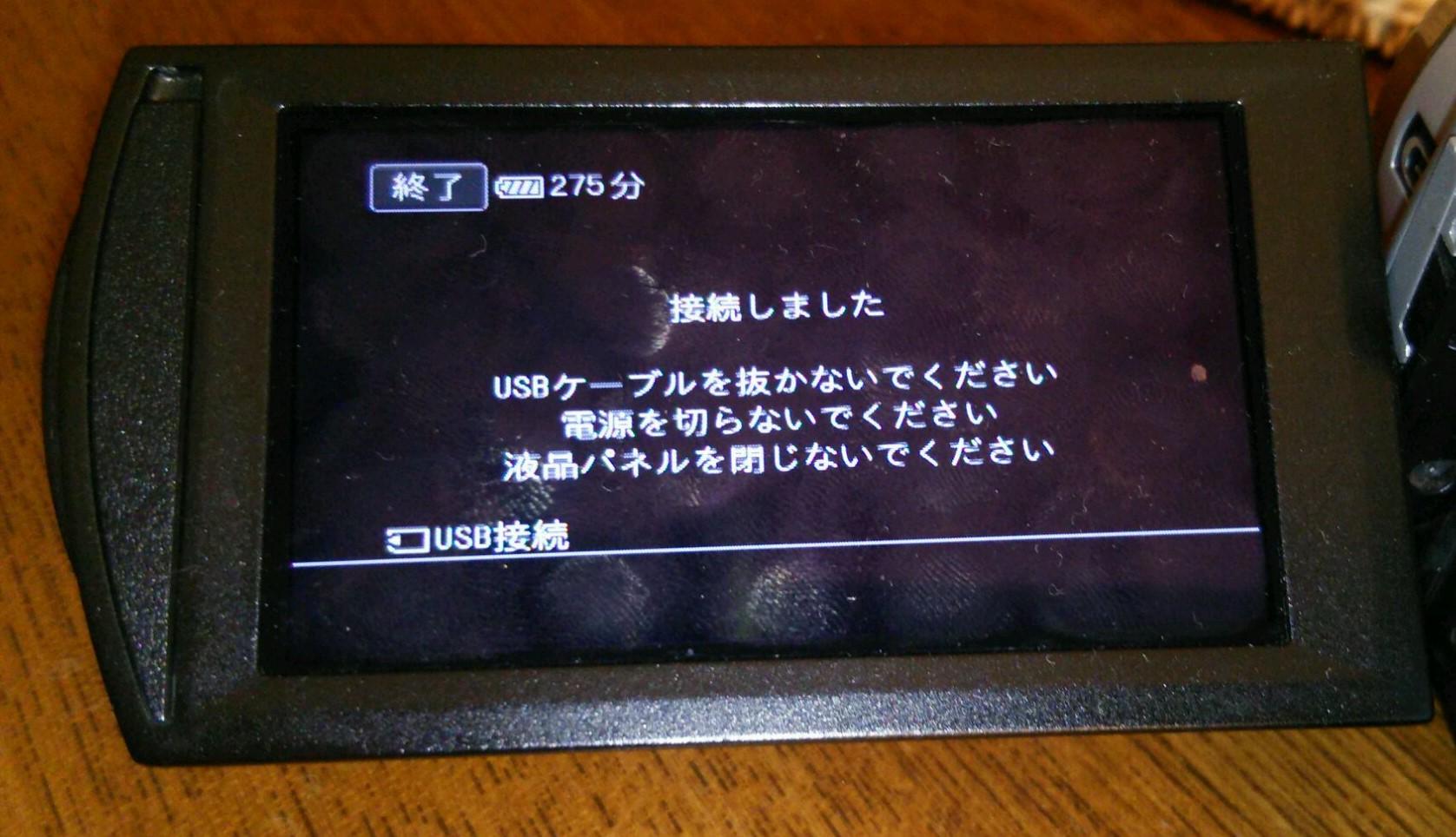 DSC_5974 (2)