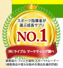 2016-11-09_20h44_16