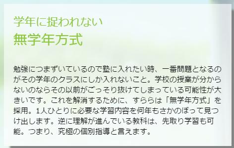 2017-03-23_23h45_53