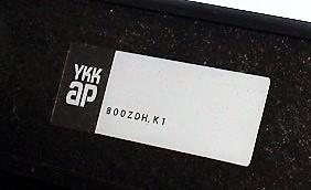 DSC06710 - コピー