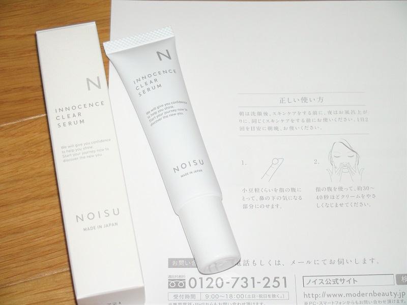 DSC07036 (2)