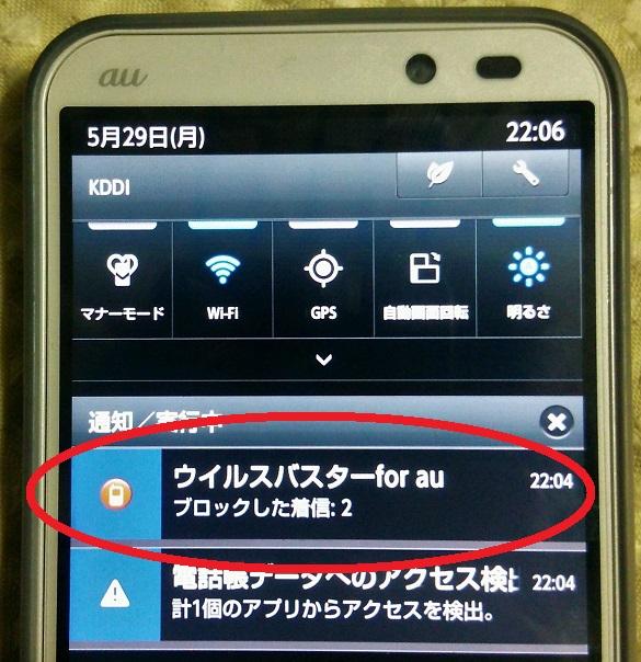 DSC_0757 (2) - コピー