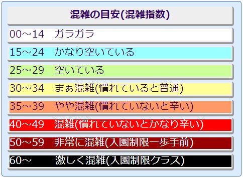 2017-09-25_18h02_34