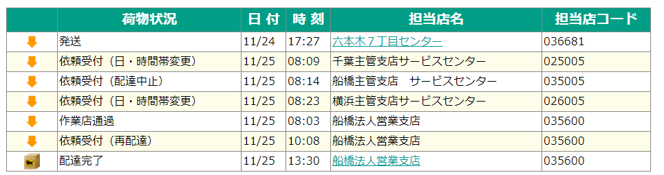 2017-11-25_17h39_28