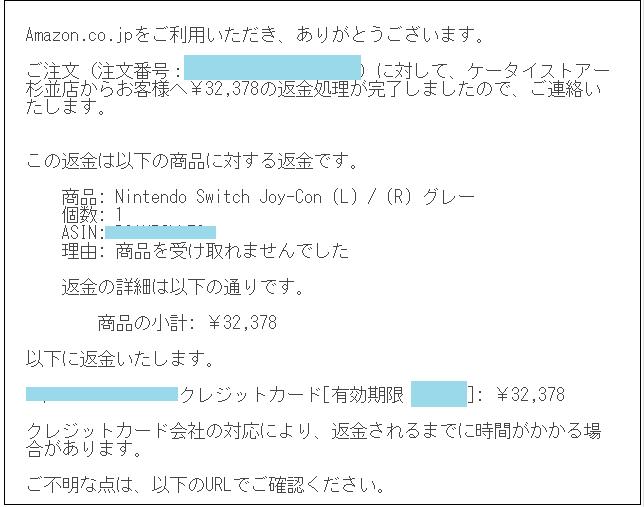 2017-11-25_22h29_09