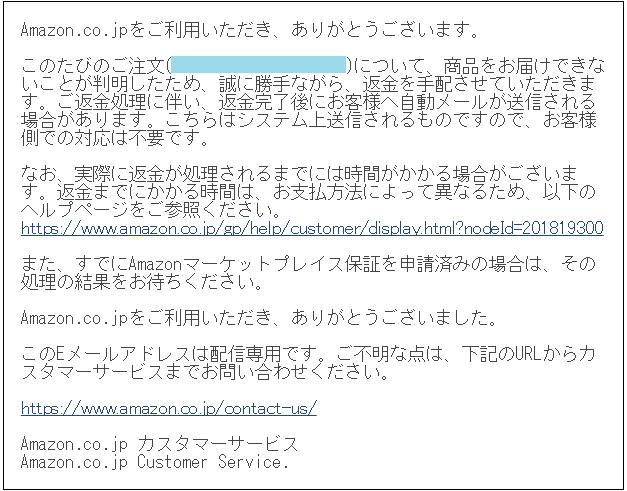 2017-11-27_19h15_47