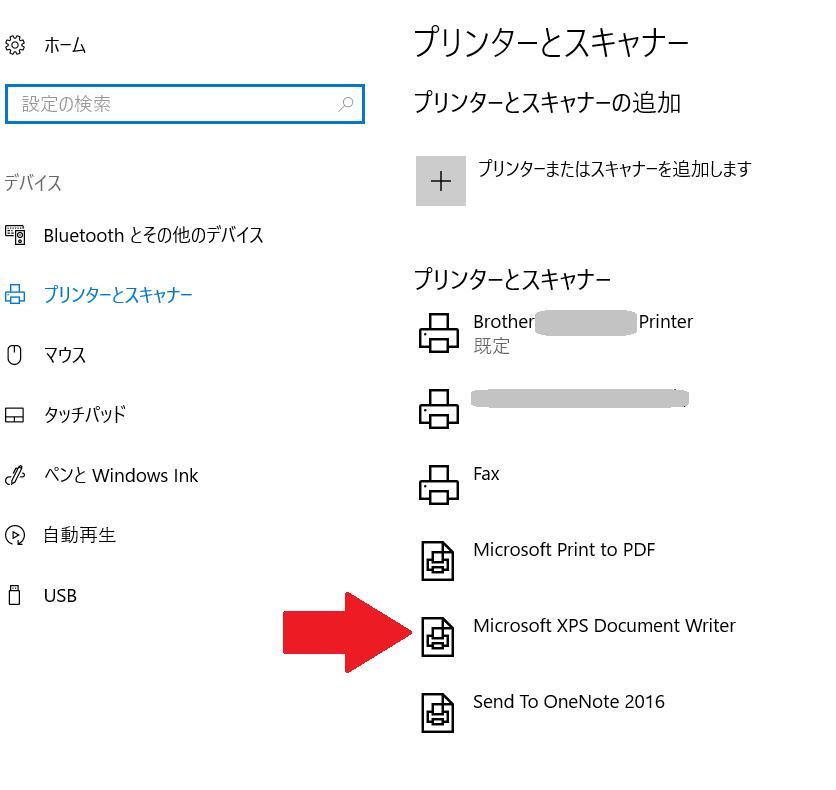 2018-01-04_15h07_17