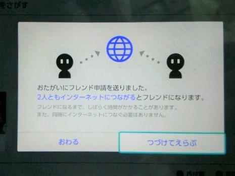 DSC_6823 (2)